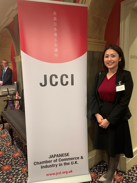 Team Japan attended JCCI New Year Reception 2020