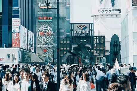 JAPAN – GOVERNMENT TO URGE FIRMS TO HIRE EMPLOYEES UNTIL AGE 70 AMID LABOUR SHORTAGE (JAPAN TODAY)